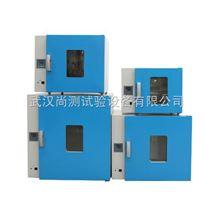 DHG-9075A电热恒温干燥箱