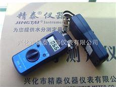 JT-T纺织原料回潮率测定仪,纺织原料水分测定,纺织水分仪