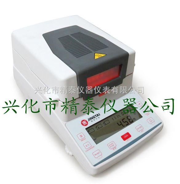 水份测量仪 水分测量仪 精泰牌