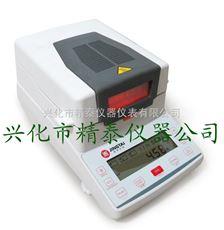 JT-K10水份测定仪 水份检测仪 通用型,水份测试仪