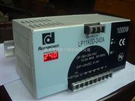 高性价比 AC-DC 1000W导轨电源