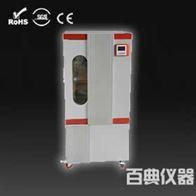 BSD-400振荡培养箱生产厂家