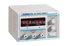 KXN3040D现货供应KXN-3040D直流开关电源