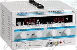 KXN3050D供应兆信KXN-3050D直流电源供应器