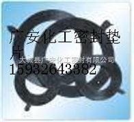 DN15-DN1200耐高温橡胶垫片