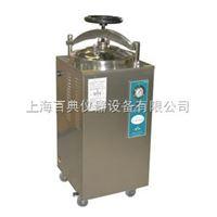 YXQ-LS-50SII立式压力蒸汽灭菌器厂家直销