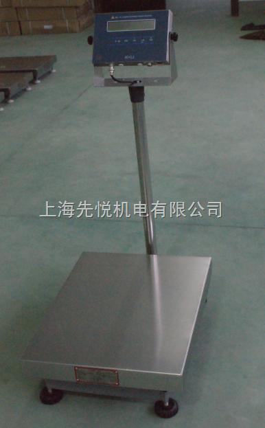 防爆电子台秤 TCS-FB