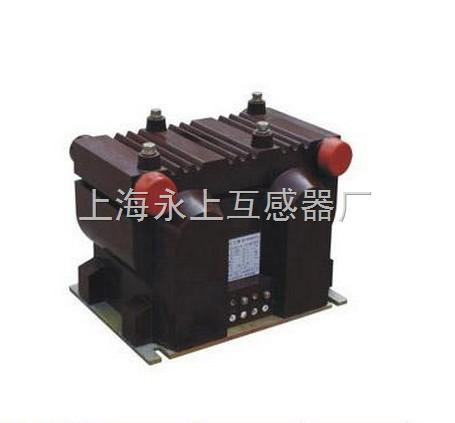 简介本系列电压互感器是一次绕组带有熔断器保护v型接线的电压互感器