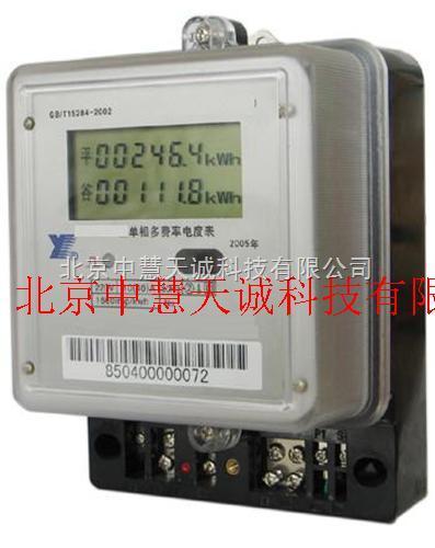 由电能表专用集成电路处理成为与消耗功率成正比的