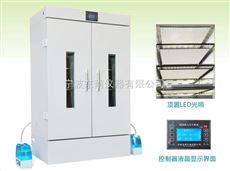 RDN-1000B-4LED型顶置人工气候箱 RDN-1000B-4