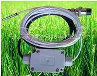 QX-TRWC土壤溫度傳感器