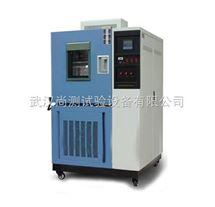 SC/GD(J)W-500高低温交变湿热试验箱