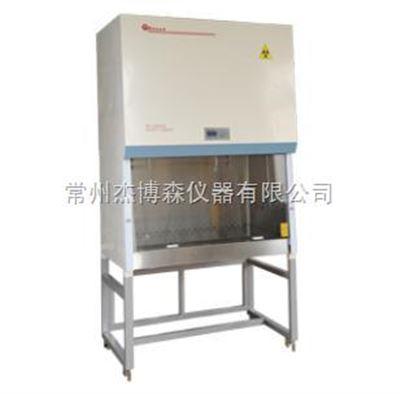 BSC-1300IIA2双人生物安全柜