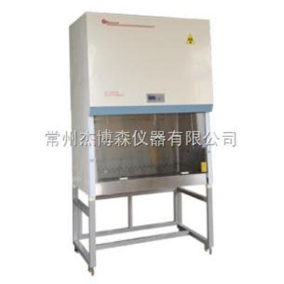 BSC-1300IIA2单人生物安全柜