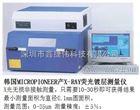 X荧光镀层测厚仪供应