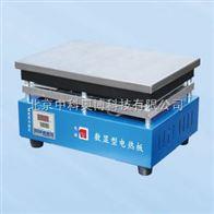 不锈钢电加热板