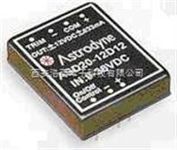ASD30-24S530W ASD30-12S3 ,ASD30-48S3  DC-DC Astrodyne电源 一级代理