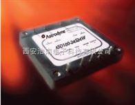 ASD100-48S5W100W DC-DC 星达因 模块电源