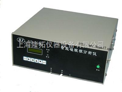 ND2106硅酸根分析仪(数字式)