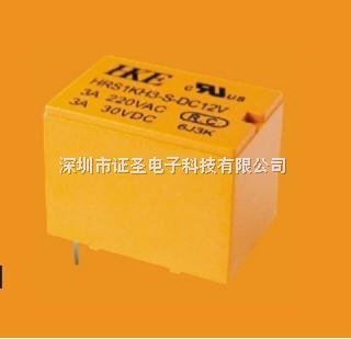 hrs1kh3-s-dc12v-电磁继电器