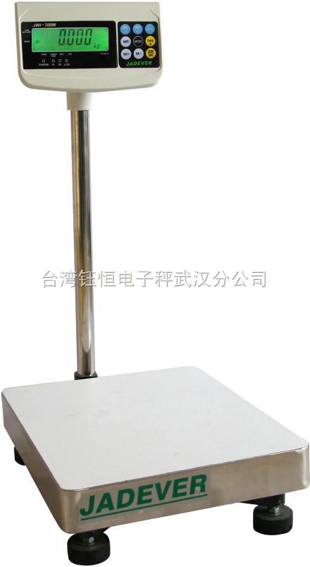 150公斤电子秤