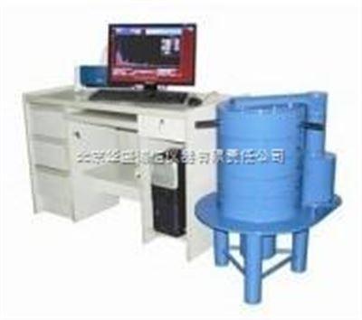 HD-2001系列放射性物质监测仪/辐射仪