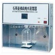 石英亚沸高纯水蒸馏器(双组)
