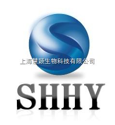 上海慧颖生物科技有限公司