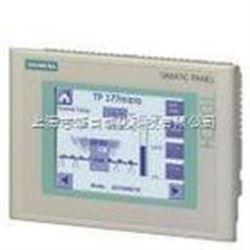 西门子TP177触摸板销售