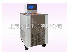 QYHX-2008低温恒温循环器