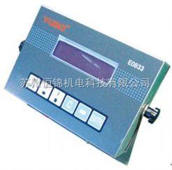 XK3102-E0833本安型防爆儀表