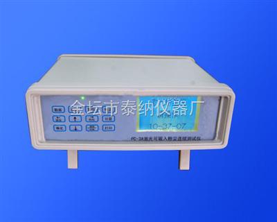 TN-PC-3E便携式可吸入粉尘仪厂家
