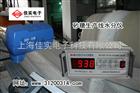 SH-8B糖类生产线水分仪,近红外非接触式水分检测仪