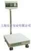 TCS75 kg防水电子台秤,快递用电子台秤