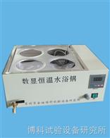 HH-4恒温水浴锅Z低价格