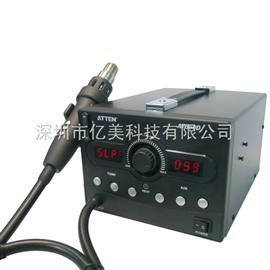 AT860D供应安泰信(ATTEN) AT860D 智能型热风拔焊台价格