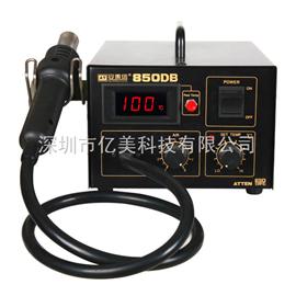 AT850DB供应安泰信(ATTEN) AT850DB 高级热风拔放台价格