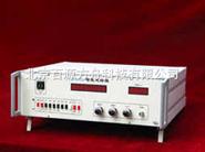 智能定标器FH463B