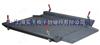 SCS天津1吨移动电子地秤,采用四只移动轮设计