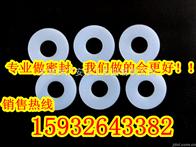 DN100销售四氟垫片