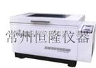DHZ-D冷凍恒溫振蕩器