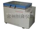HZ-9310KA落地冷凍搖床廠家價格
