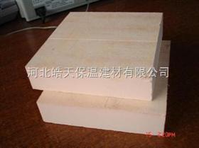 慶陽 外墻酚醛保溫板適用范圍 泡沫酚醛板Z大密度