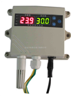 YK-BGBSQ壁挂温度变送器