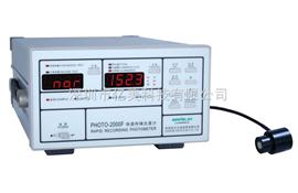 PHOTO-2000F供应杭州远方PHOTO-2000F 快速存储光度计