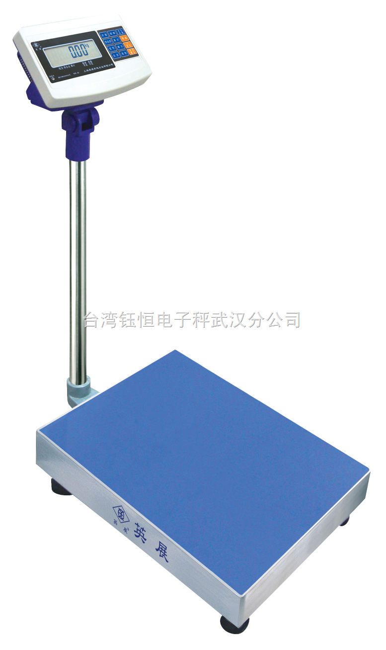 60公斤电子秤生产厂家