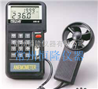 AR836風速計