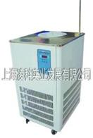 DLSB-80L(20℃-120℃)低溫恒溫制冷循環泵