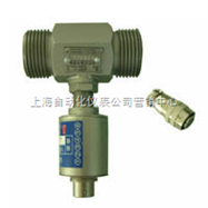 LWGY涡轮流量传感器由上海自动化仪表九厂专业供应