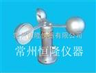 FB-1AFB-1A風速報警儀-廠家,價格